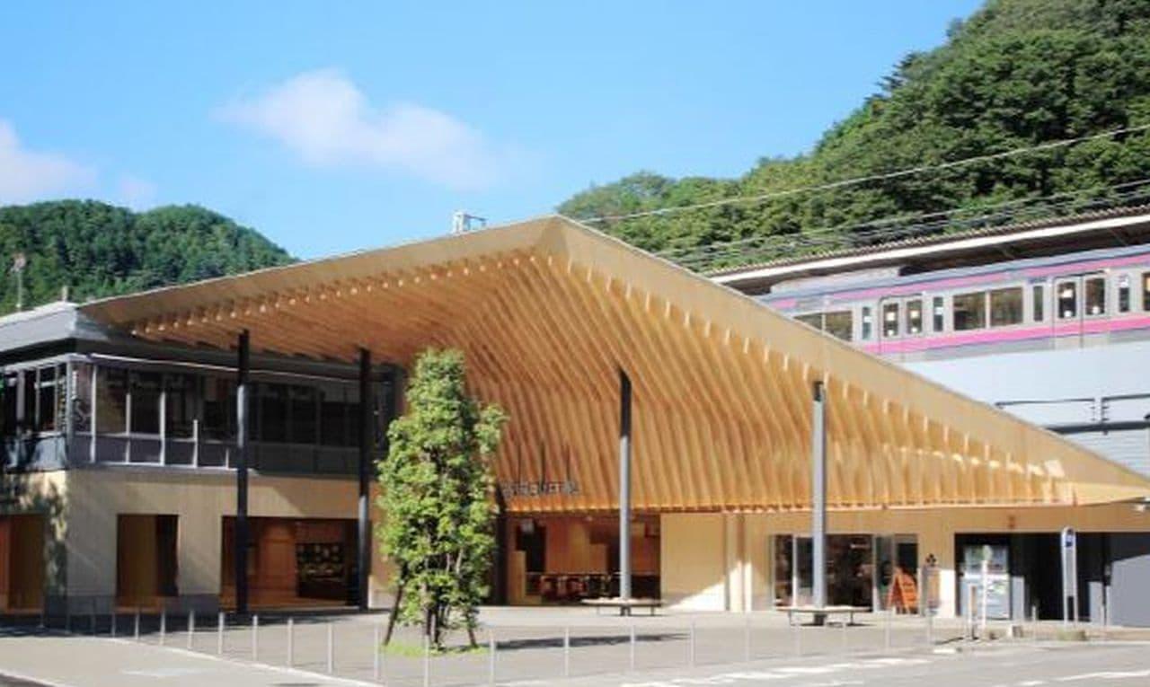 京王電鉄の「Mt. TAKAO号」運行