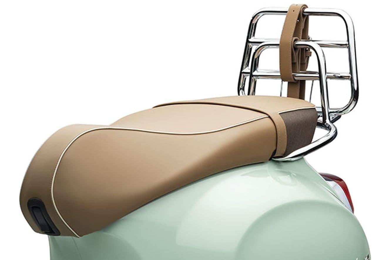 ベスパにピクニック気分を楽しめる特別仕様車「プリマベーラ 150 ピクニック」