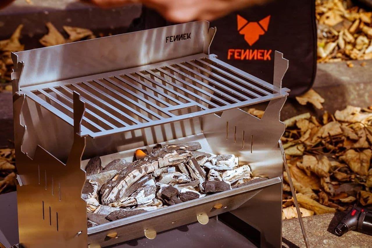 キャンプ用バーベキューグリル「FENNEK Grill(フェネックグリル)」