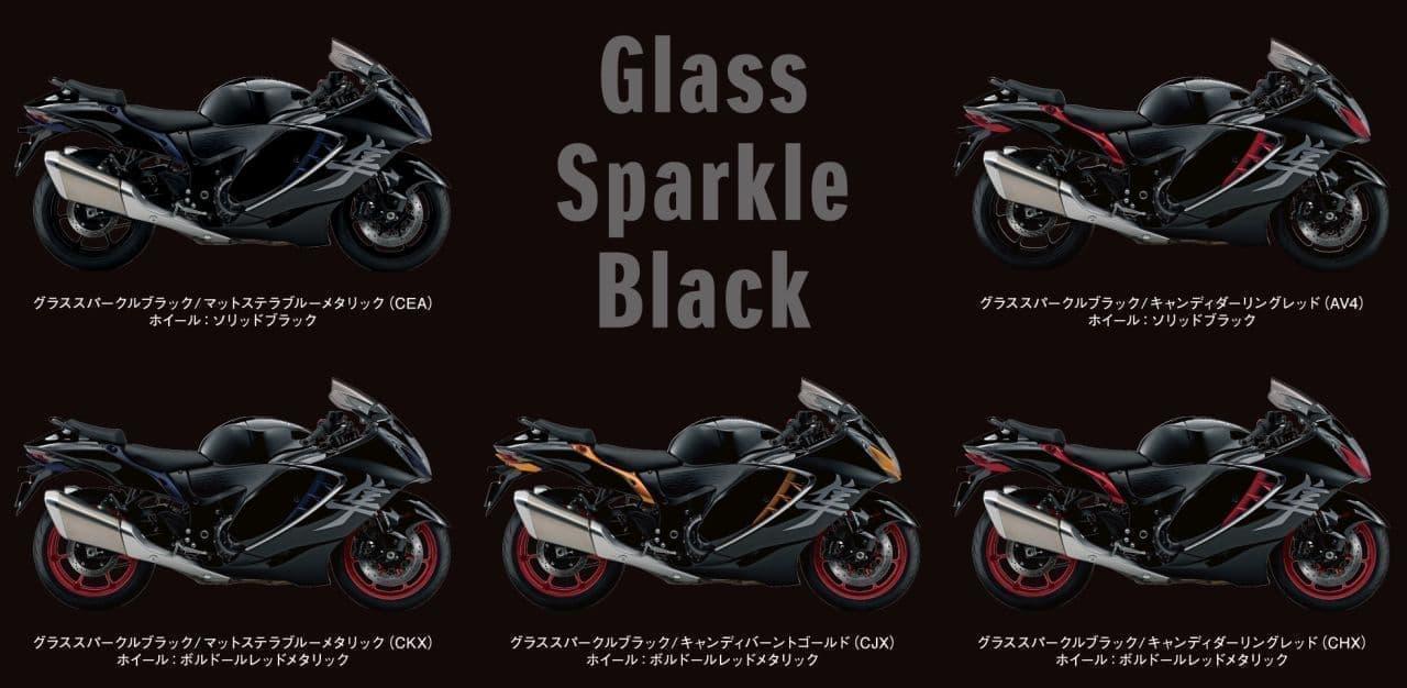 スズキ 新型「ハヤブサ」を日本国内で発売