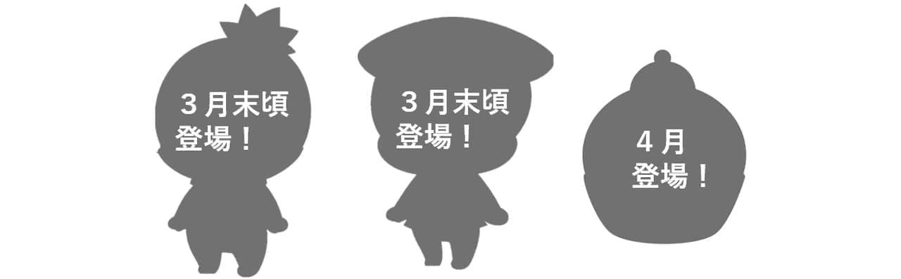 マルタイ棒ラーメンの妖精「ラー坊」爆誕