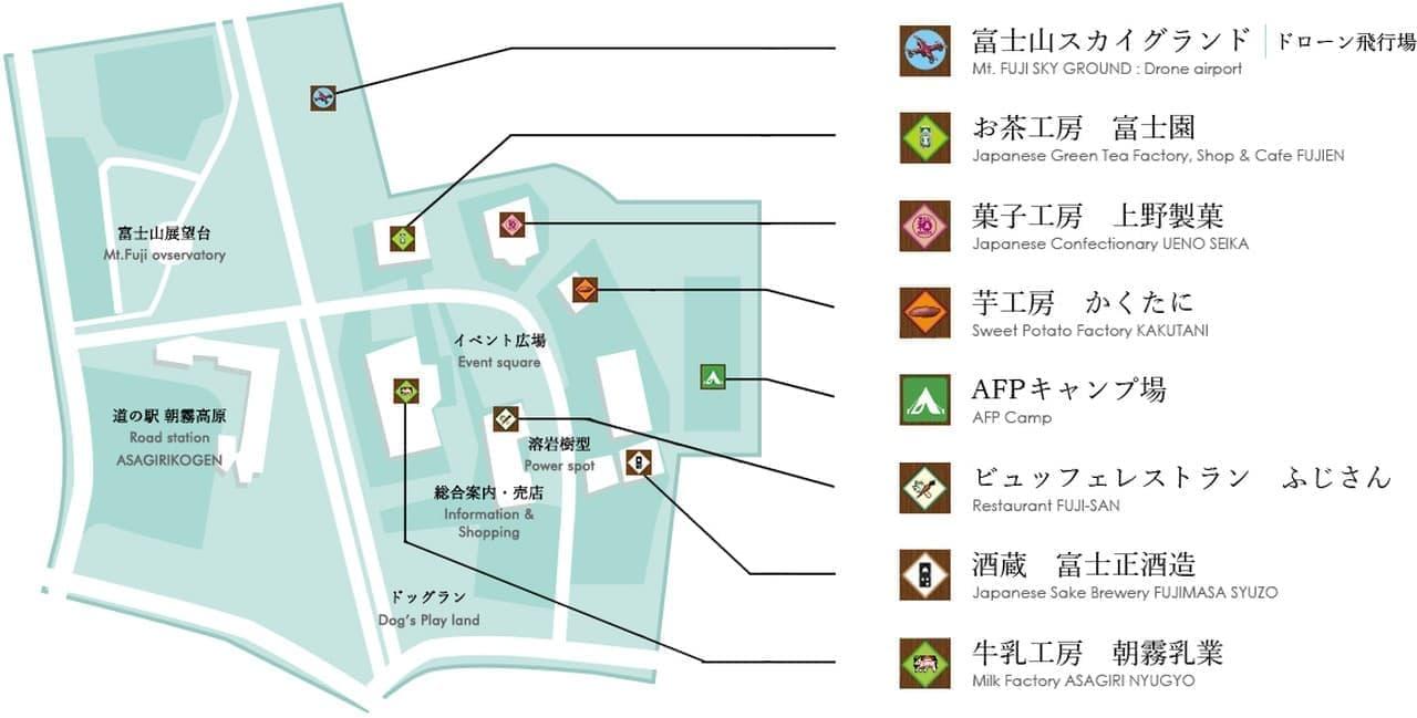富士山が一望できるグランピング施設「スタイルキャビンあさぎり」