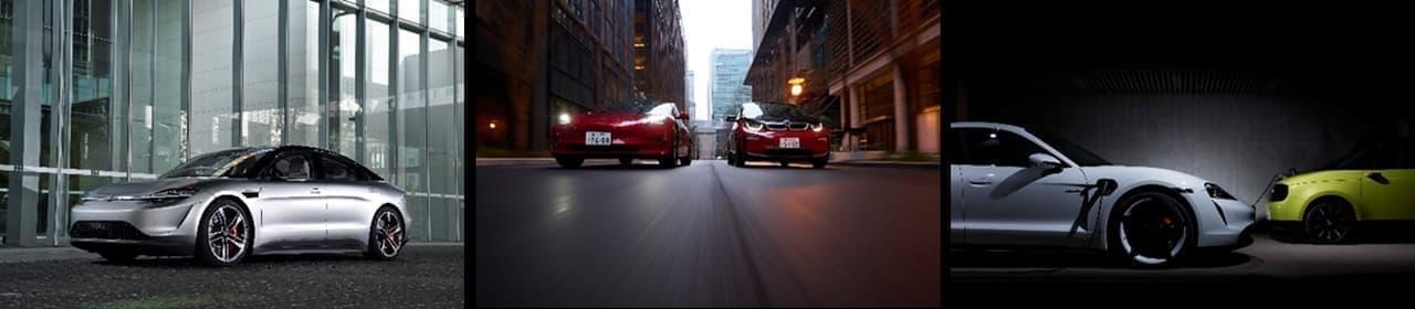 国内外の自動車メーカー製EVが一堂に会する「EV:LIFE FUTAKOTAMAGAWA」二子玉川で開催
