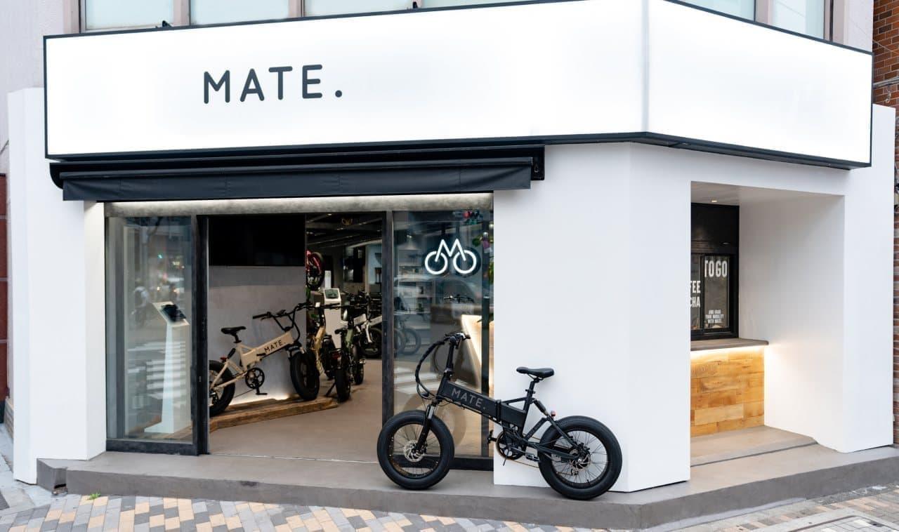 「MATE. BIKE TOKYO」東京・恵比寿にオープン