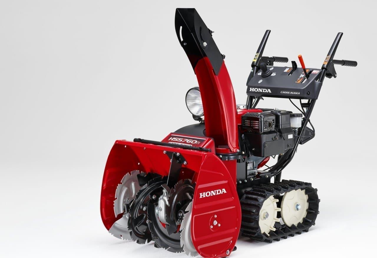 ホンダ「HSS760n」マイチェン!エンジン熱でキャブレターと吸気を温める「アイシングガード」を標準装備した小型除雪機