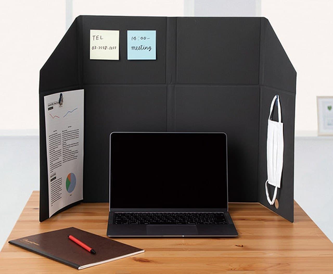 A4ファイルサイズで持ち運びしやすい「デスクパーティション」ナカバヤシから
