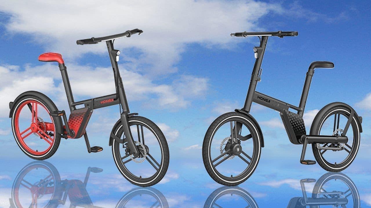 チェーンがない!電動アシスト自転車「Honbike」の「黒・黒」「赤・黒」をMakuakeで限定販売