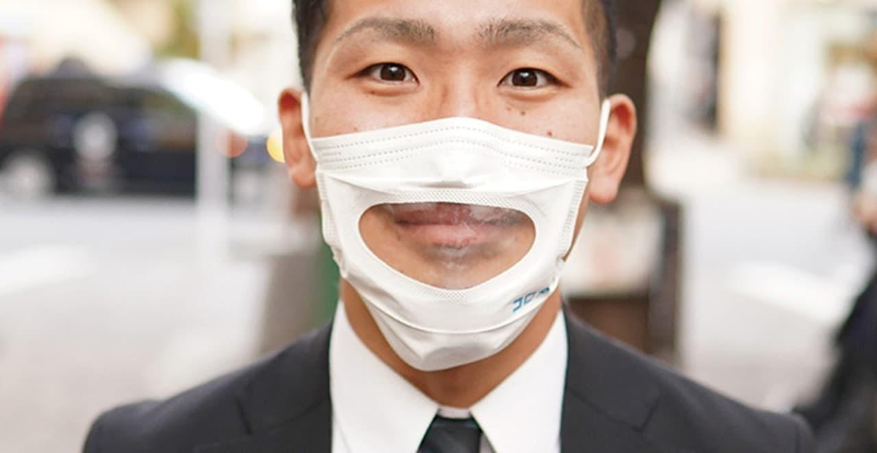 不織布+PET素材の「透明マスク」ボックス販売開始! 口元が見えるので商談や面接で便利
