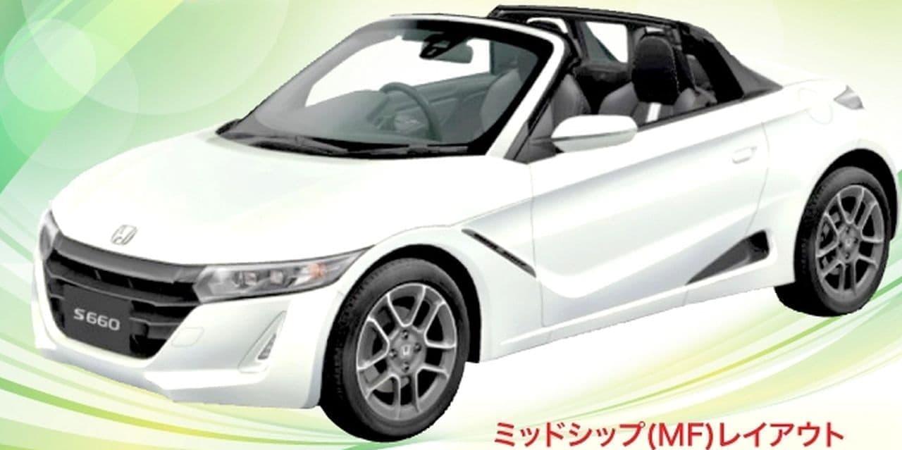 ホンダ「S660」で相模湾沿いをドライブしたい! ニコニコレンタカー小田原東インター店でレンタル開始