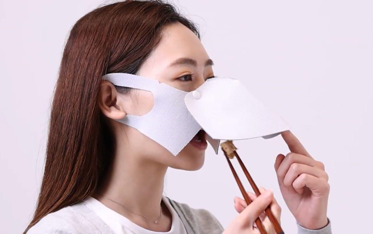 会食用マスク「ショクマスク」4月22日発売 - 可動カバーで飛沫飛散リスクを低減