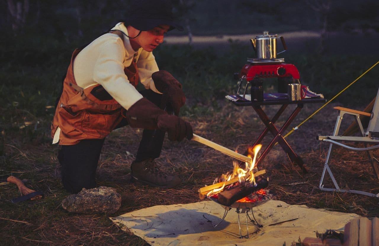 コールマンからソロキャン用焚き火台「ファイアーディスク ソロ」