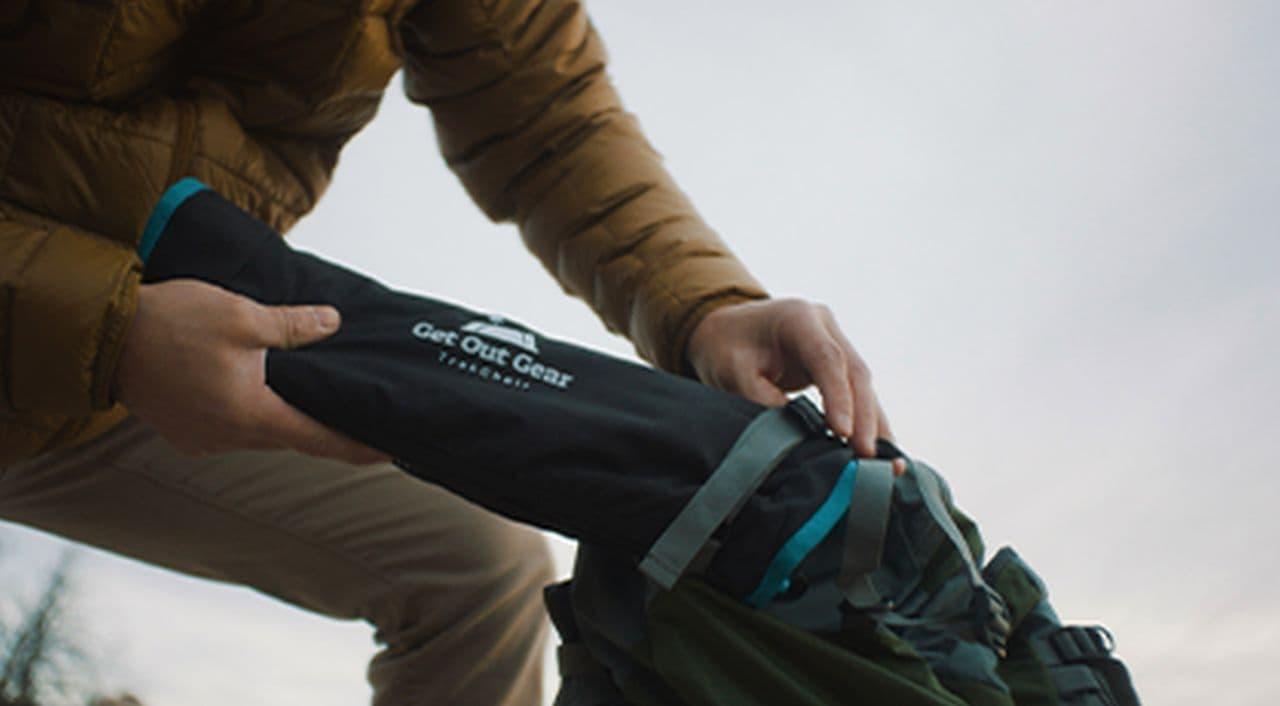 トレッキングポールがキャンプチェアのフレームになります 荷物軽減にぴったりな「TrekChair」