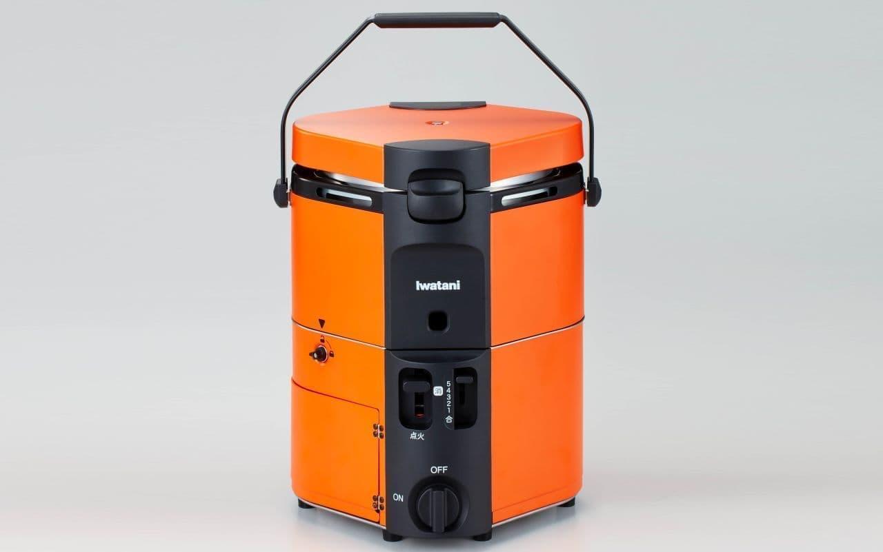 カセットガス炊飯器「HAN-go(ハンゴウ)」イワタニから発売…ガス直火炊きでアウトドアでも美味しい炊き立てご飯!