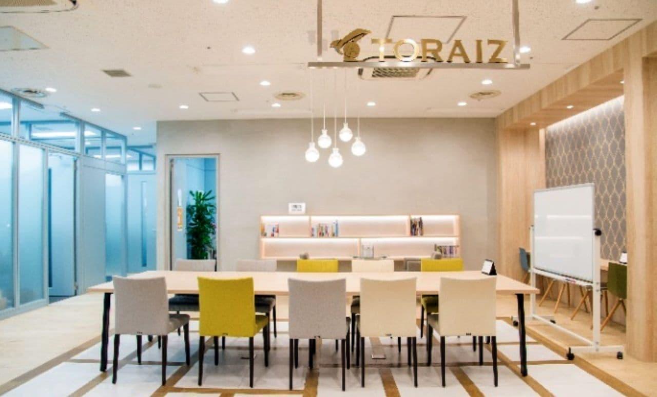 シリコンバレー企業でインターンとして働くTORAIZ「社会人海外リモートインターン」サービス開始