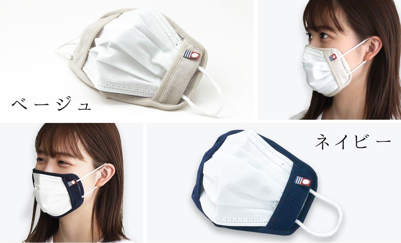 今治産タオル繊維で織られた不織布マスクカバーがMakuakeに登場 - 裏面冷感や吸水速乾機能を不織布マスクにプラス