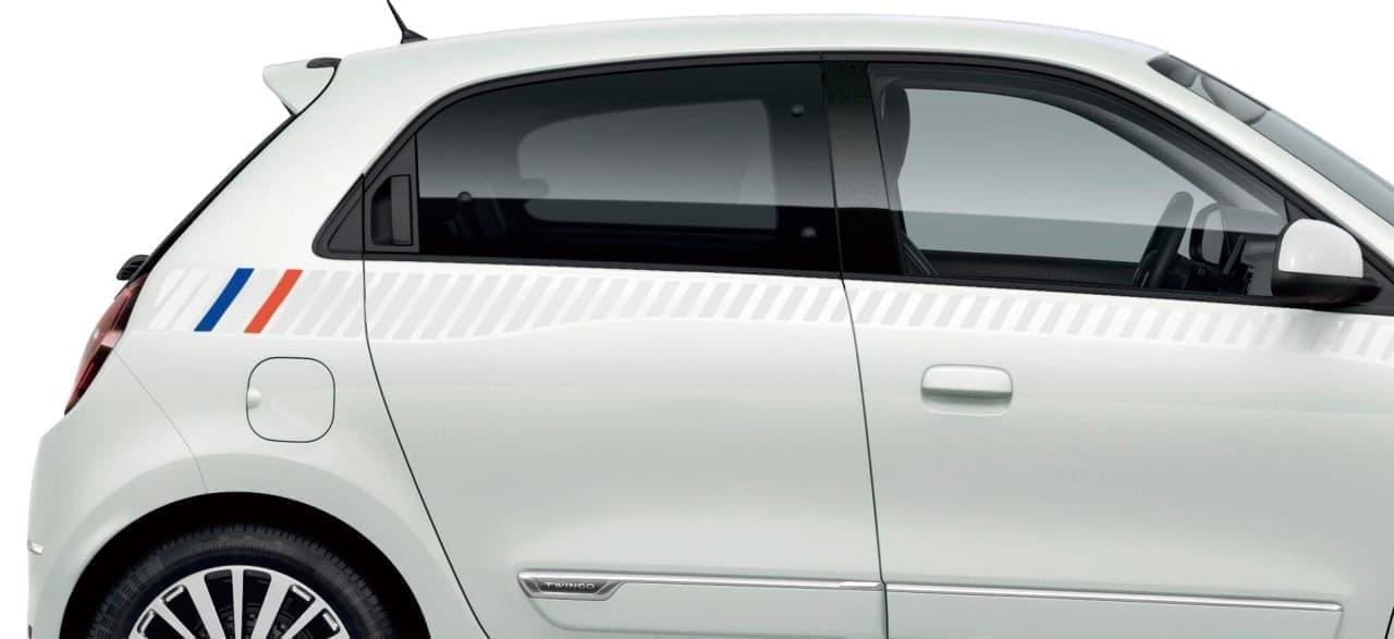 トリコロールのサイドストライプ付き! ルノー「トゥインゴ」に限定車「インテンス リミテ」「インテンス キャンバストップ」