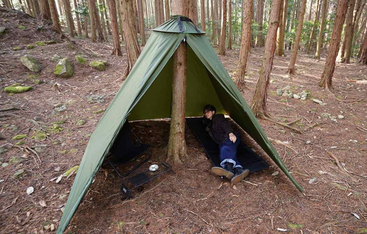 メインポール不要!重さわずか1.5kgのテント DOD「トゥリーラブ」