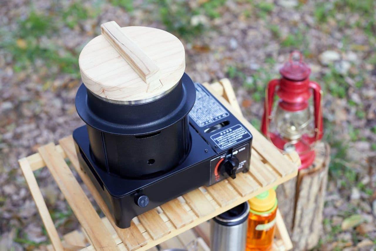 これ一台でキャンプ飯 ガス炊飯に加えてレトルトカレーの温めも可能なガス炊飯器「これええな~」