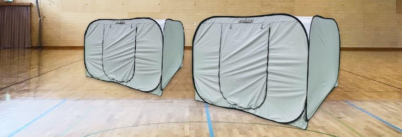 大雨に備えて買っておきたい ― 避難所用災害テントがCAMPFIREに登場