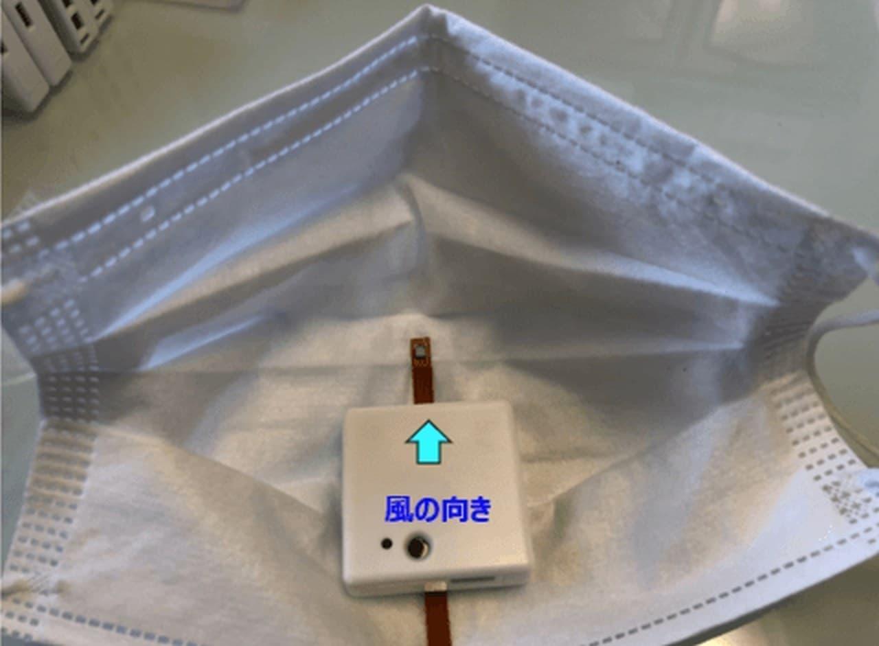 不織布マスクにも取り付けられる夏用ファン「Smart Fan2」