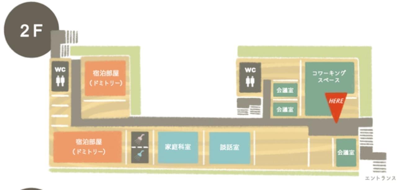 奥多摩の廃校でテレワーク! 新宿から電車で約90分と都心から通勤できる