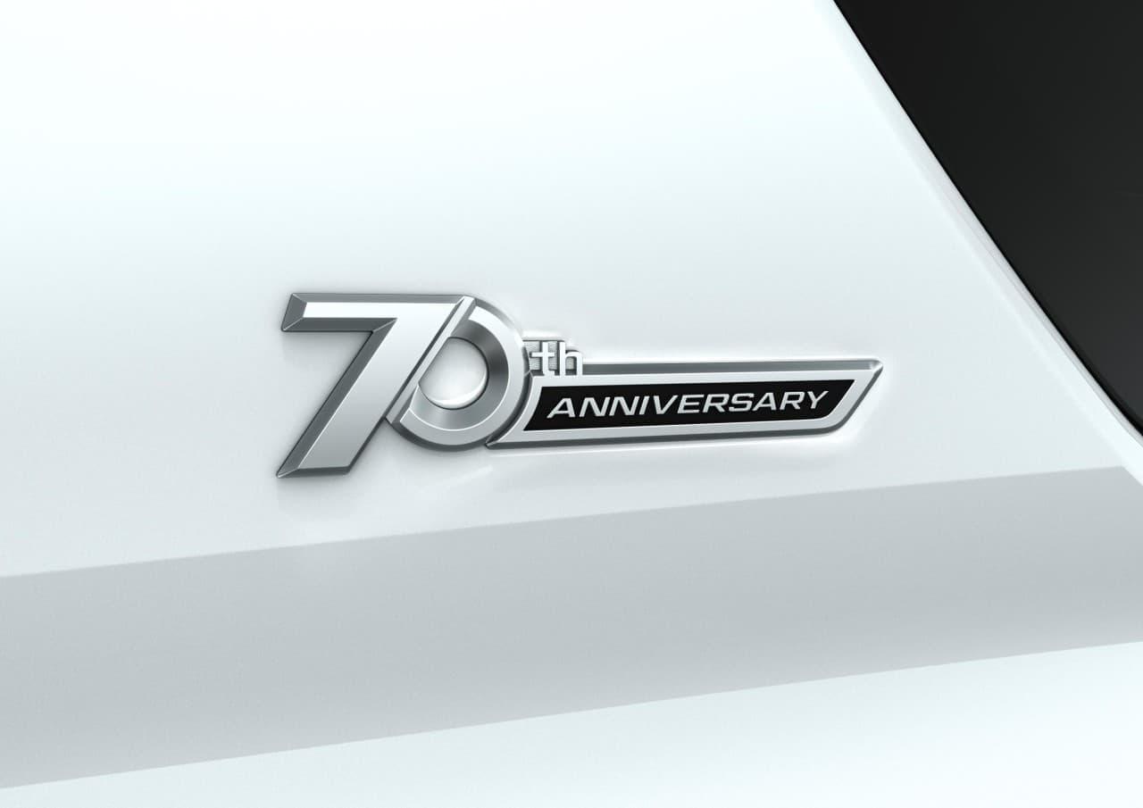 トヨタ「ランドクルーザープラド」にランクル生誕70周年を記念した特別仕様車