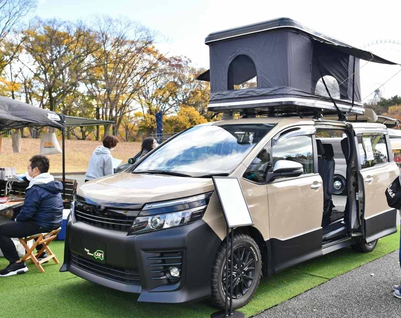 キャンピングカーやアウトドアギアが万博記念公園に集結!「MOTOR CAMP EXPO 2021」7月3日・4日開催
