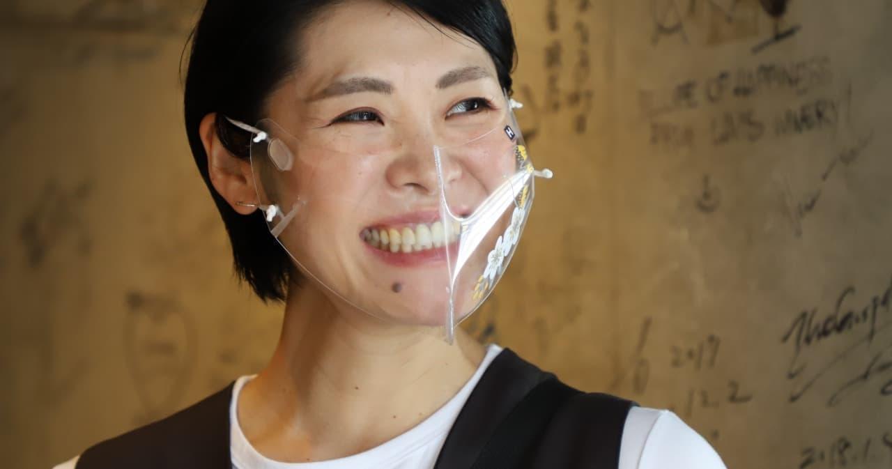 印象評論家の重太みゆきさんが提案 表情が見える紐なし透明マスク
