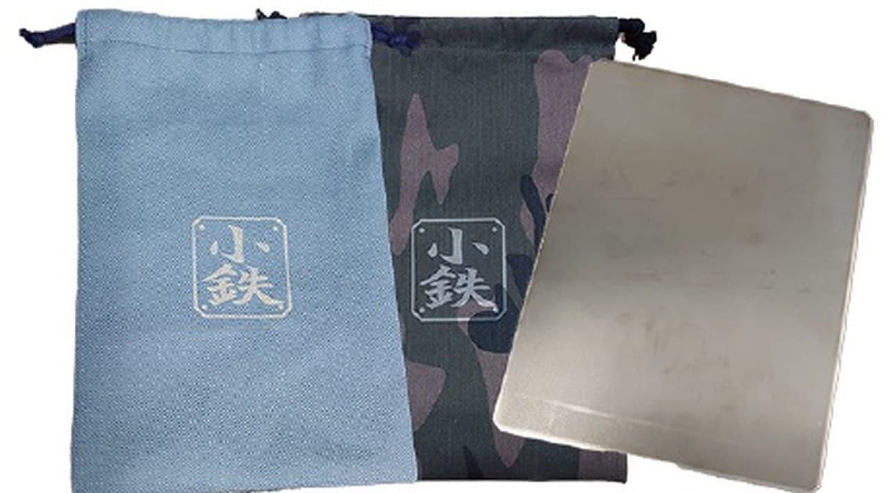 ソロキャン用ミニ鉄板「小鉄」