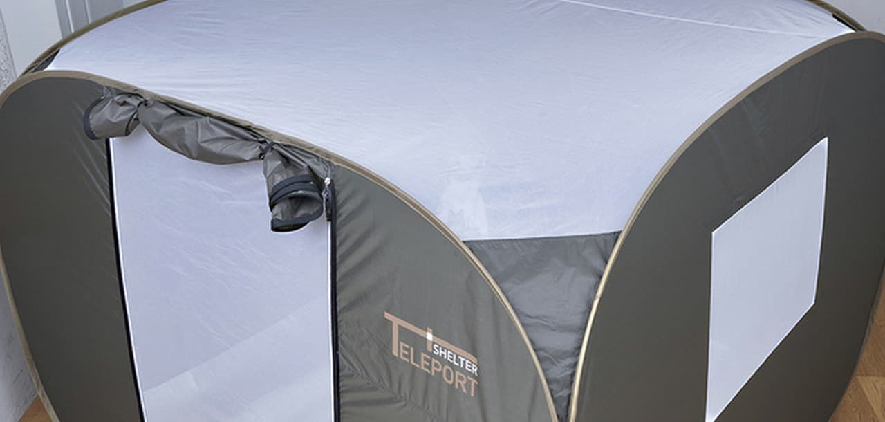 避難所用テント「テレポート・シェルター」Makuakeで先行発売中
