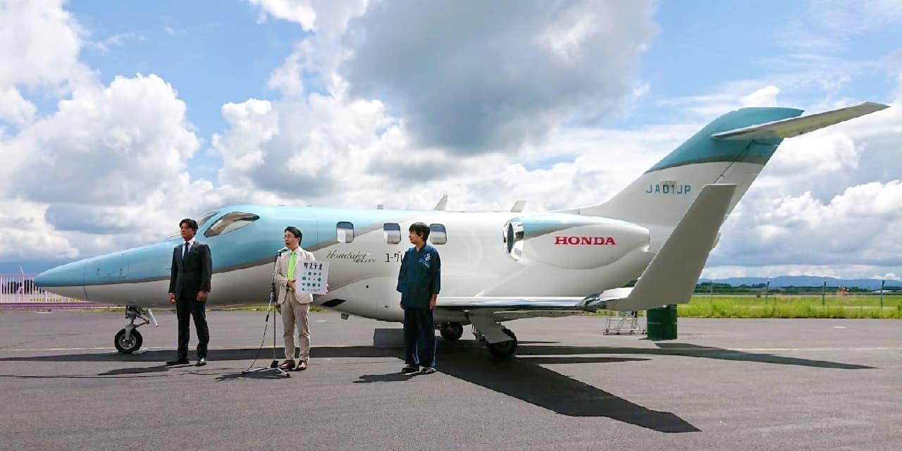 ミドリムシで空を飛ぶ!HondaJetでバイオジェット燃料「サステオ」が選択可能に