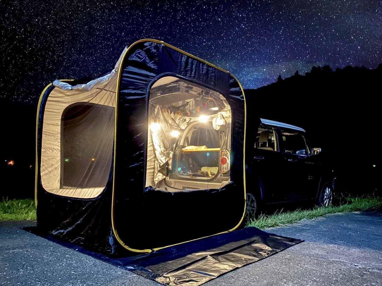 ハッチバックをキャンピングカーにするテント「CARSULE」展示販売決定