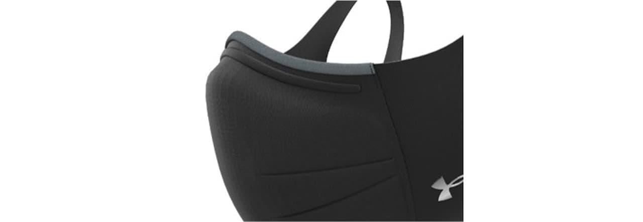 アンダーアーマーが約40%の軽量化を実現した「UAスポーツマスク フェザーウェイト」を7月7日発売