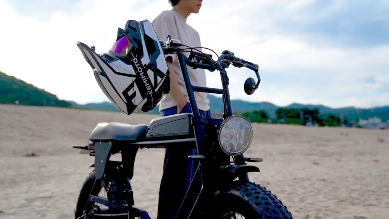 電動バイク「KOGUNA(コグナ)」一般販売開始 第一種原付バイクとして公道を走れる
