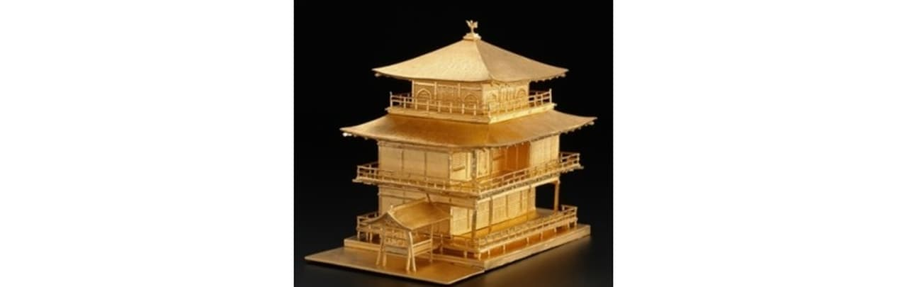 松坂屋上野店で「金の祭典」