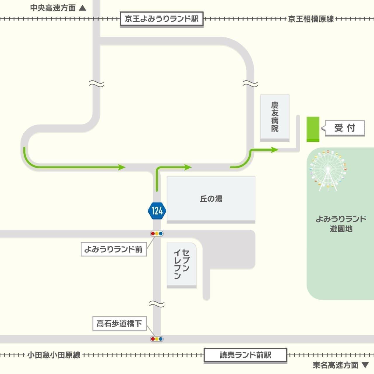 よみうりランドにキャンピングカーで一泊!「RVパーク東京 よみうりランド」7月19日オープン
