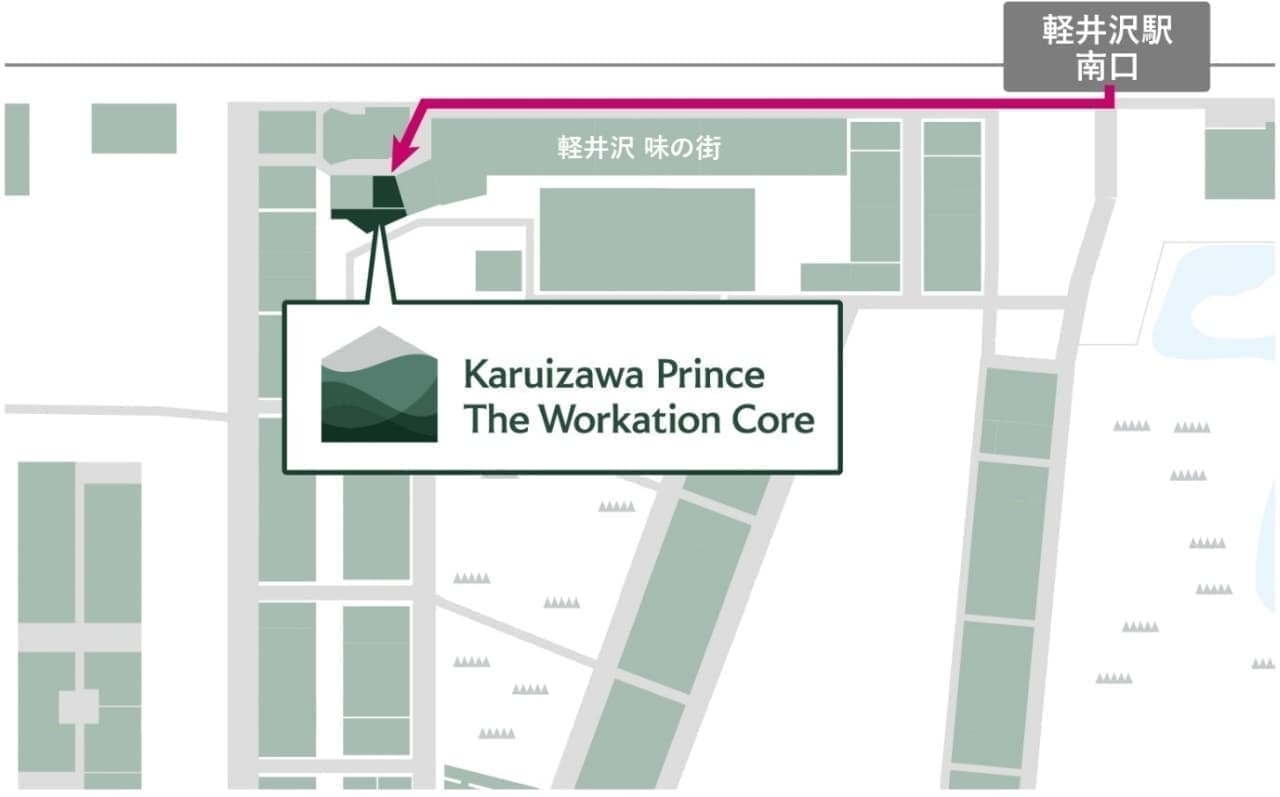 軽井沢でワーケーション 「Karuizawa Prince The Workation Core」7月29日開業