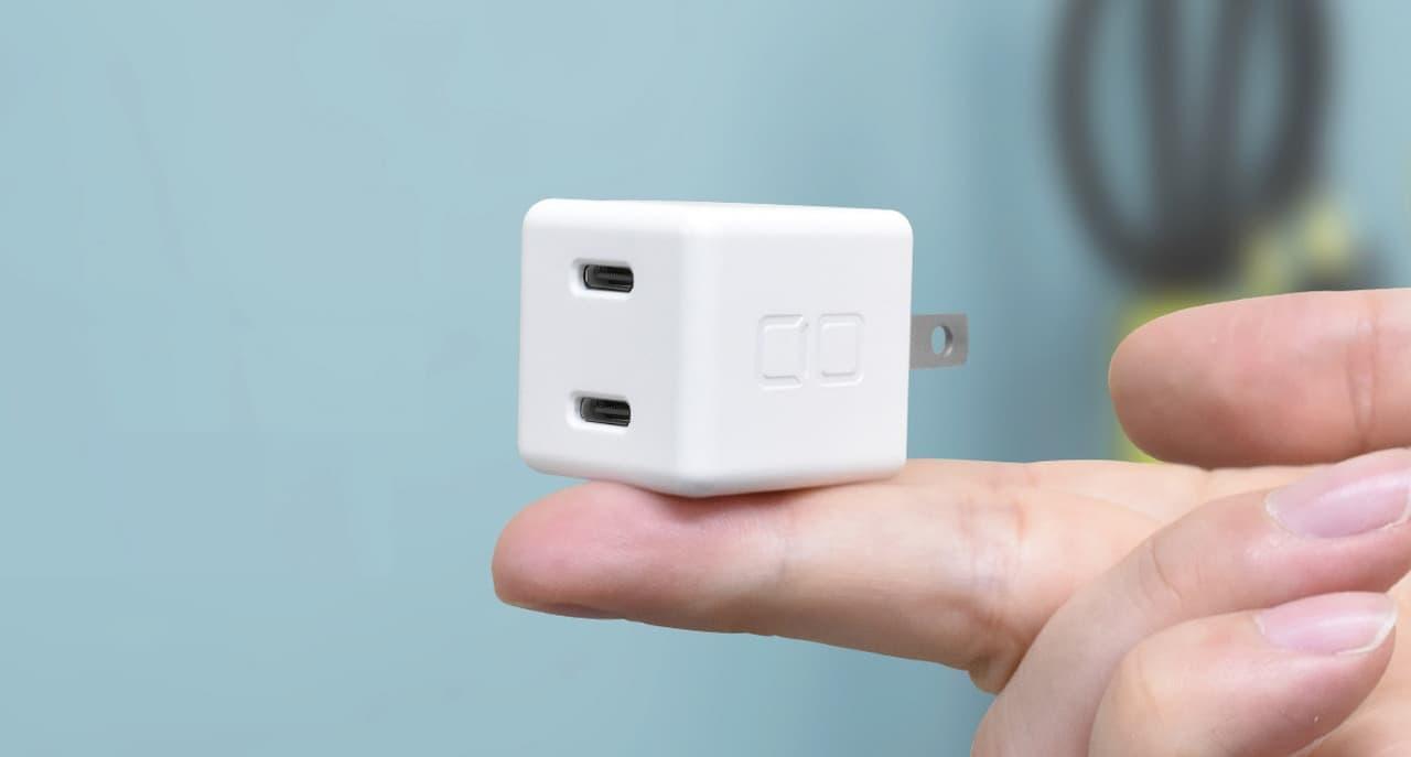 他のプラグに干渉しない 小さな急速充電器「CIO-PD20W」Makuakeに登場