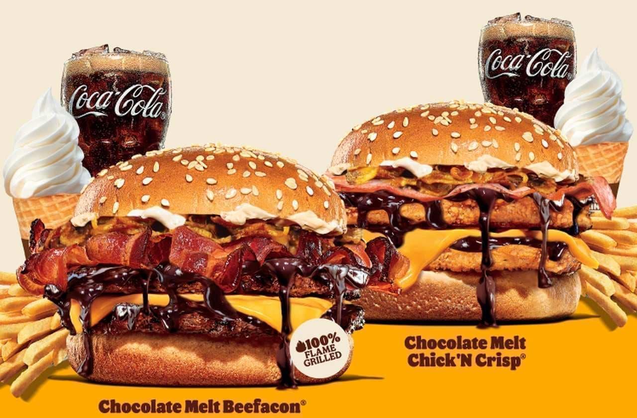 罪深い…バーガーキングがチョコレートソースがかかった「チョコレート・メルト・ビーフェイコン」をマレーシアで発売