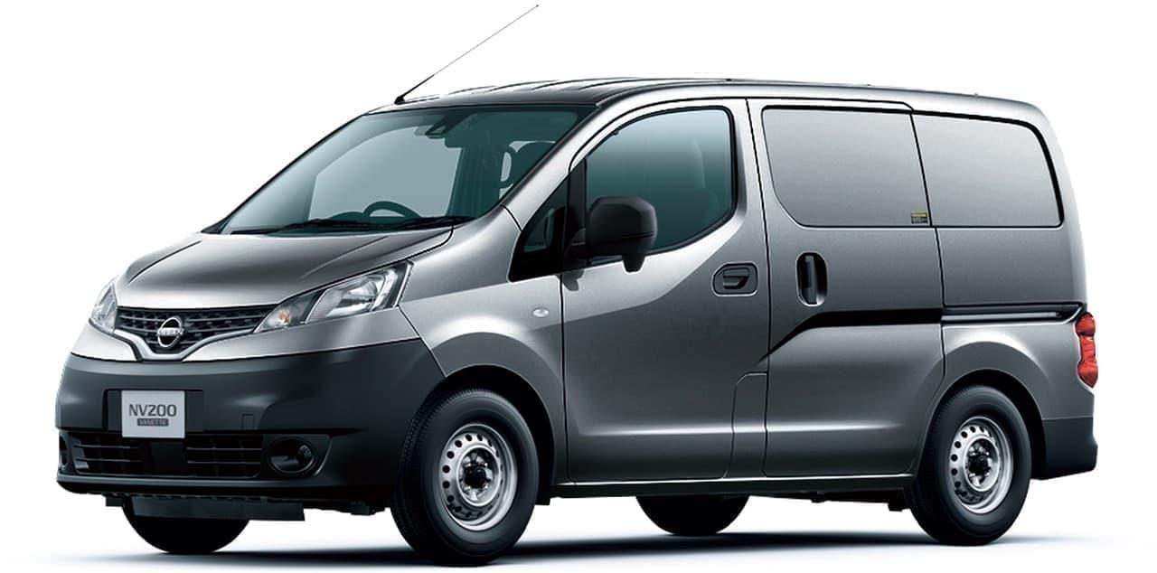 日産「NV200バネット」エンジンなどを改良! 車中泊仕様の「マルチベッド」も同じ改良を受けて発売
