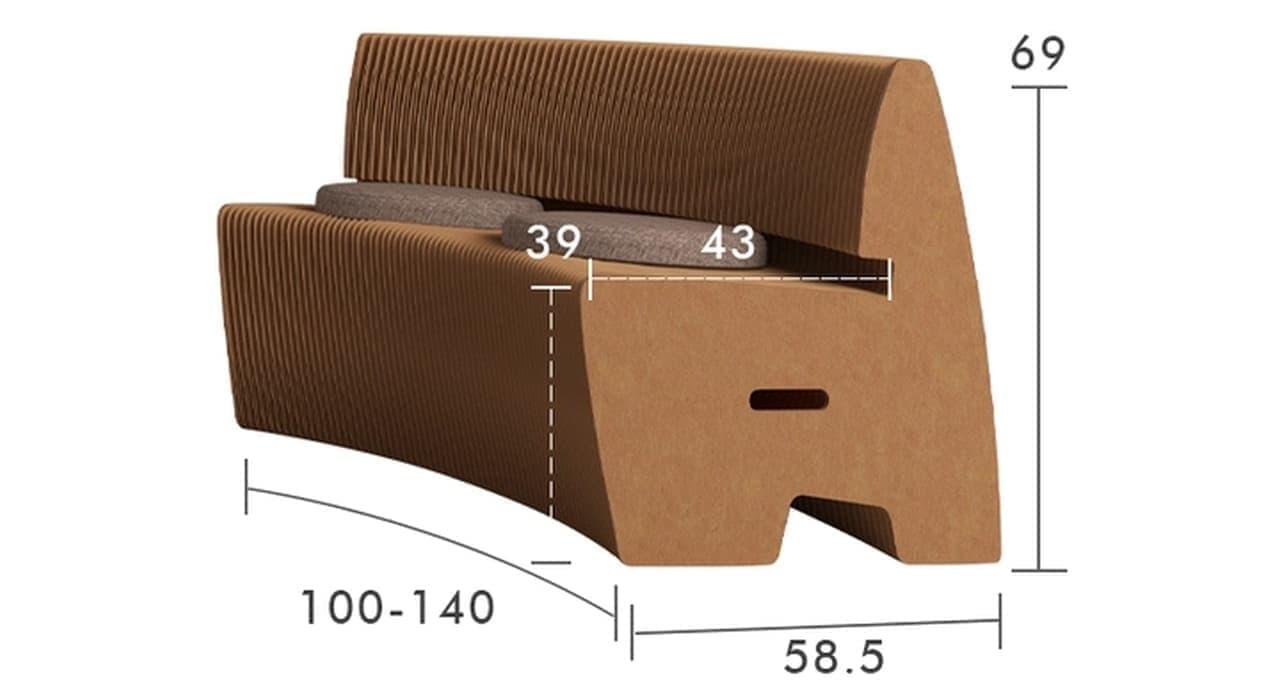 紙製のソファー「ペーパーソファー」Makuakeに登場 収納時には厚さ9cmに