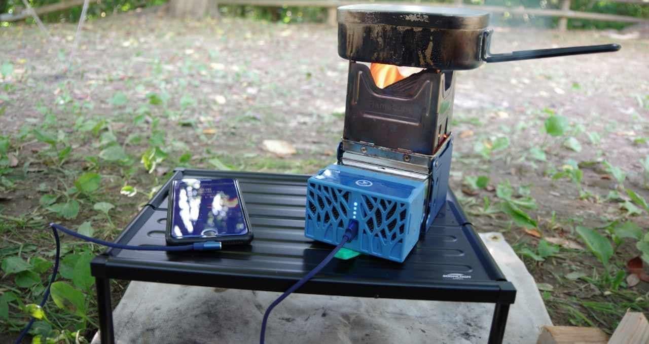 電気の力で火力をアップ! ソロキャン用の焚火台「FamekCube」Makuakeに登場