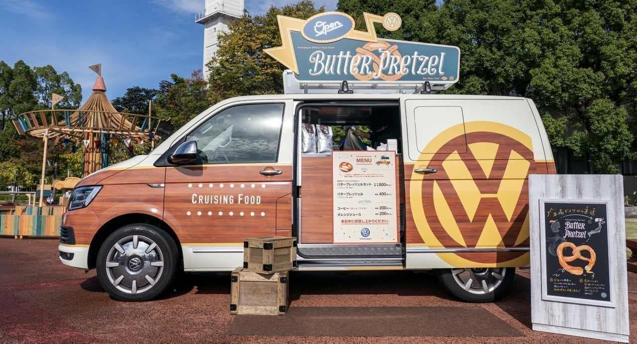 ワーゲンバスを貸す「バスカスフェス」活動再開! 7月23日・24日に開催される「ドイツ・リトアニアPRフェア」に登場