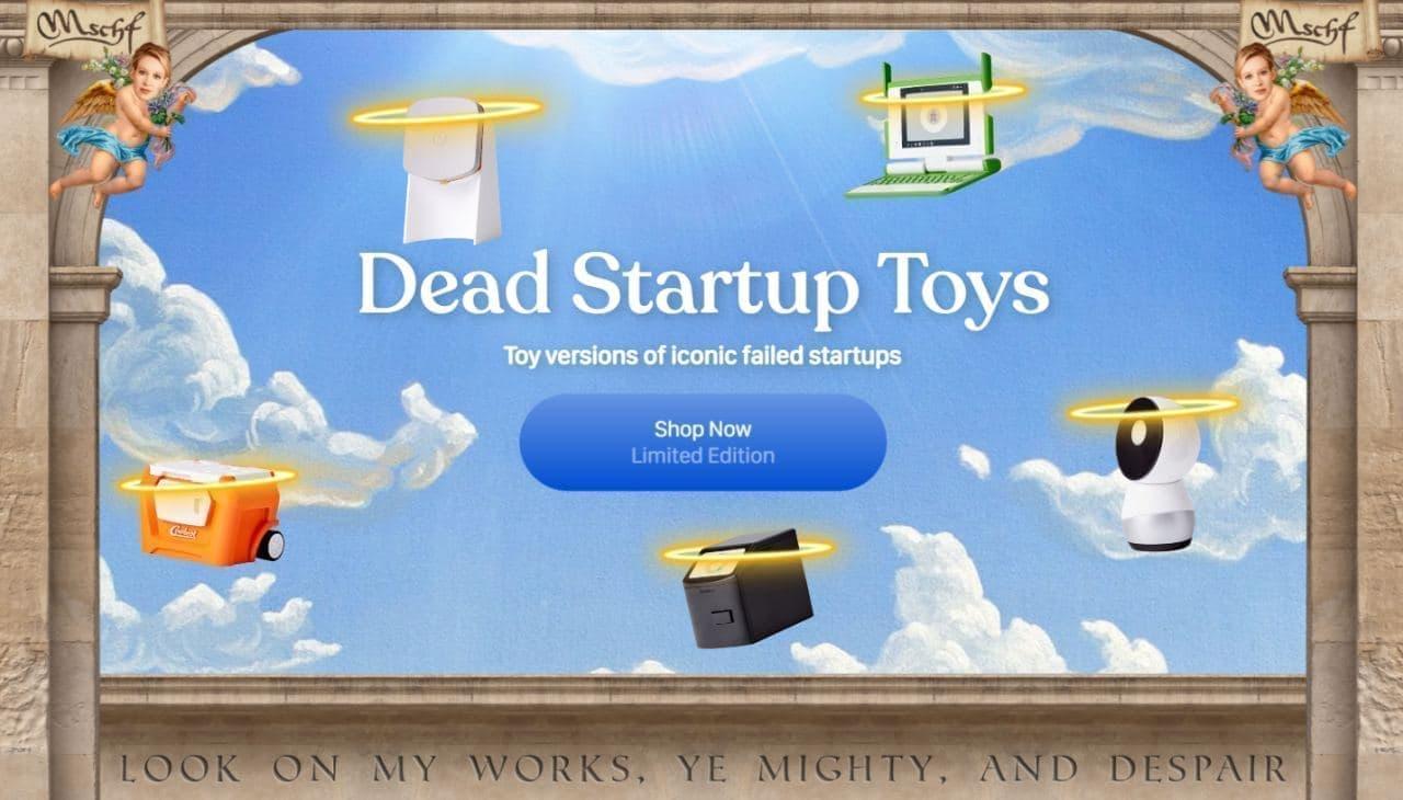 クラファン墓場?失敗したスタートアップ企業のプロダクトを懐かしむ「Dead Startup Toys」