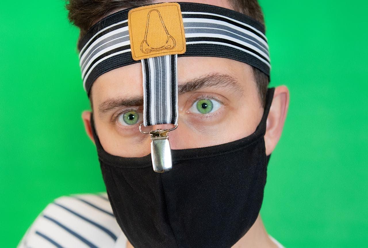 鼻出しマスクを防ぐマスク用のサスペンダーMask-Spenders