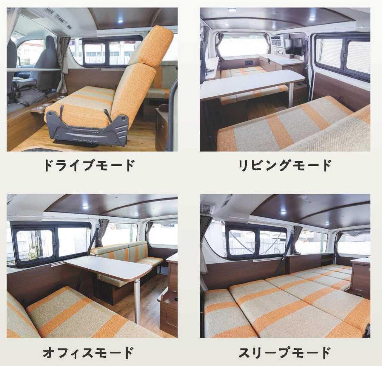トヨタ「ハイエース バン」ベースのキャンピングカー「KT CRUISER」 鹿児島トヨタ自動車が8月下旬に発売