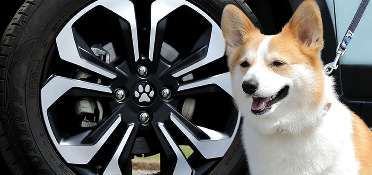 肉球センターキャップ ホンダが発売 愛犬家であることをさりげにアピール