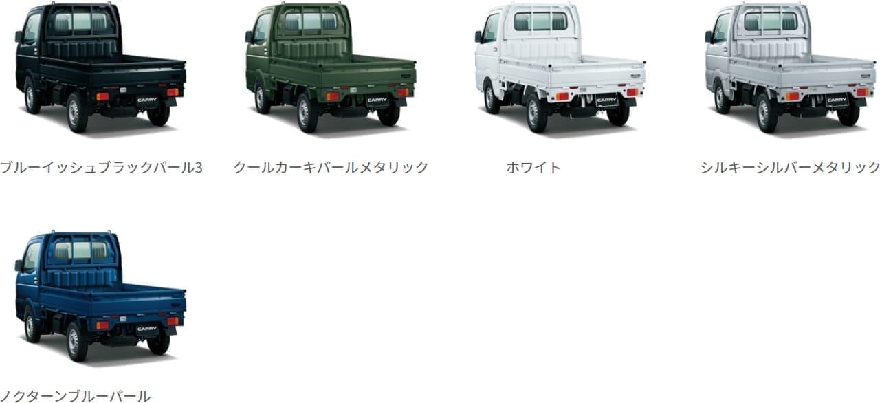 スズキ「キャリイ」に「60周年記念車」 初となる4ATを搭載!