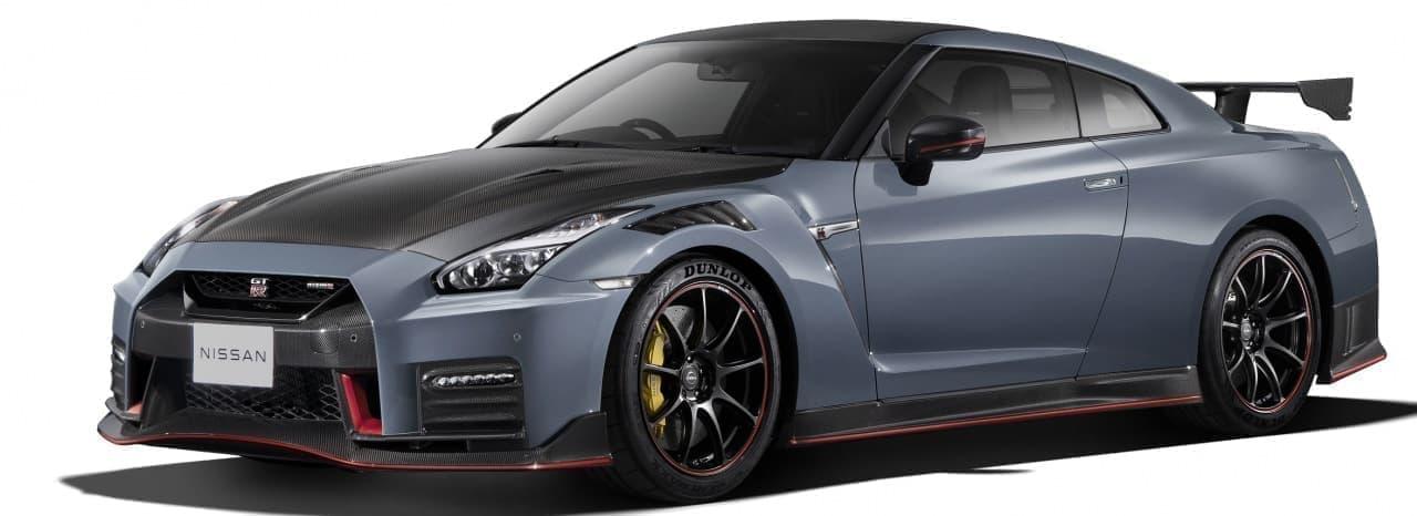 価格は2,420万円!日産が「NISSAN GT-R NISMO」2022年モデルの価格を発表
