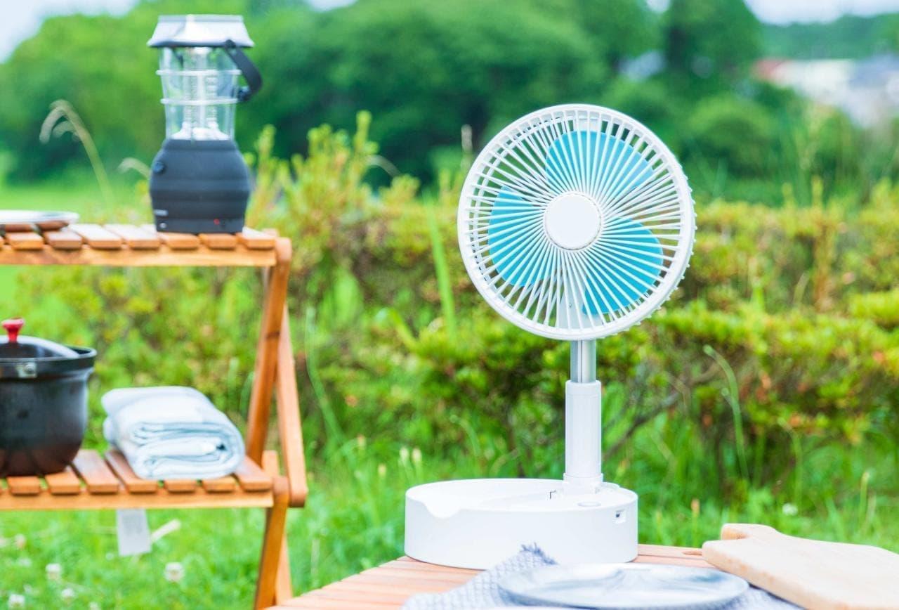 キャンプ用扇風機「MOANii」Makuakeに登場 重さ1kgでカバンに入れて持ち運べる